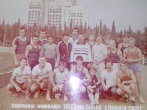 ЖАЙВОРОНКО_13