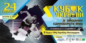 lutsk2016