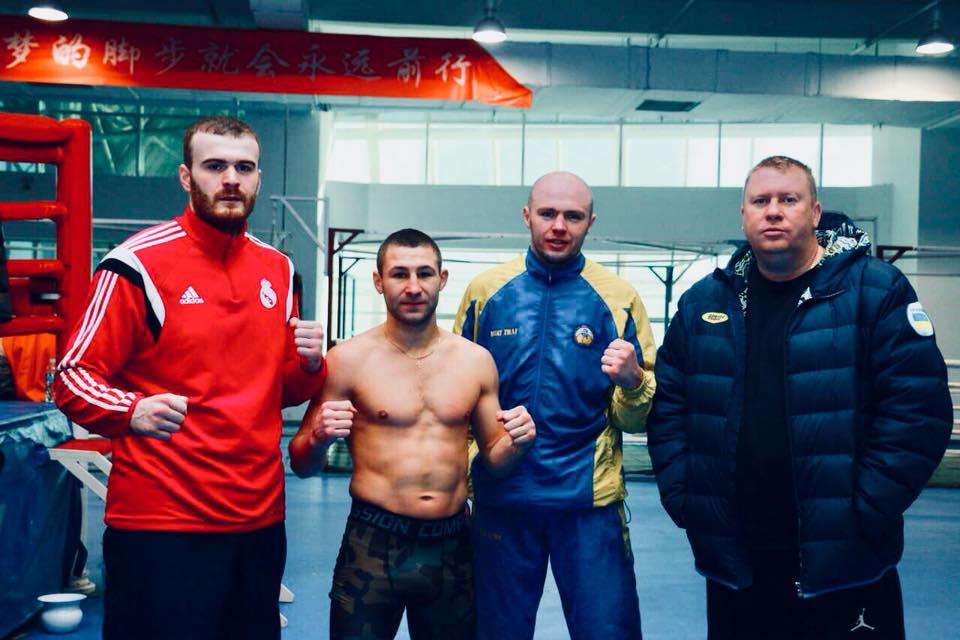 Одессит Цотне Рогава стал обладателем пояса профессионального турнира «King of Kungfu»