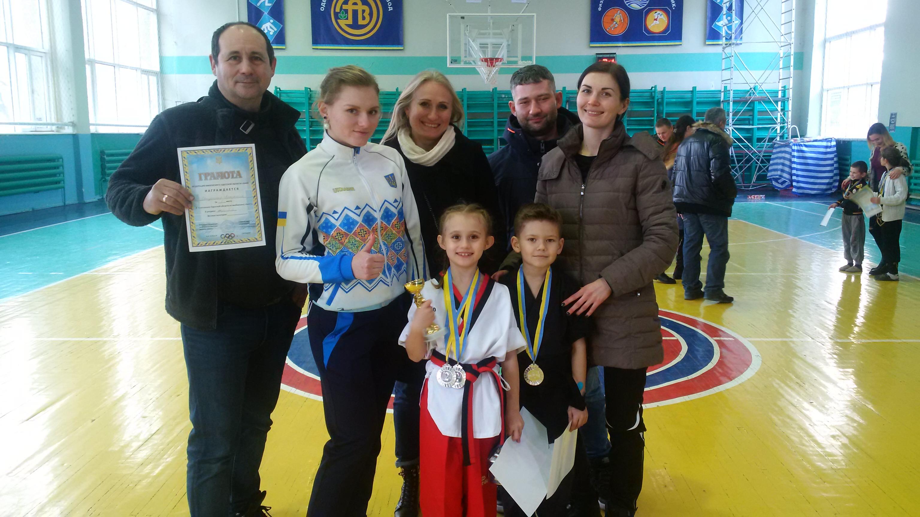 Чемпионат Одесской области по кикбоксингу WAKO по музыкальным формам