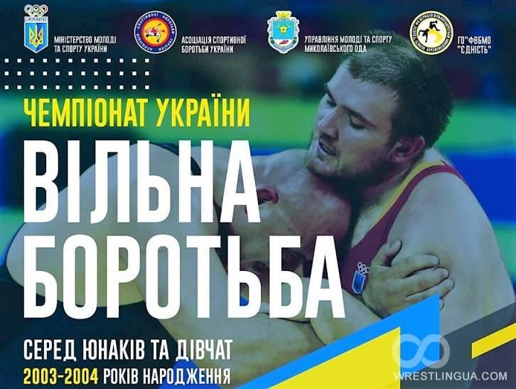Чемпионат Украины по вольной борьбе: 40 спортсменов представляют Одесскую область
