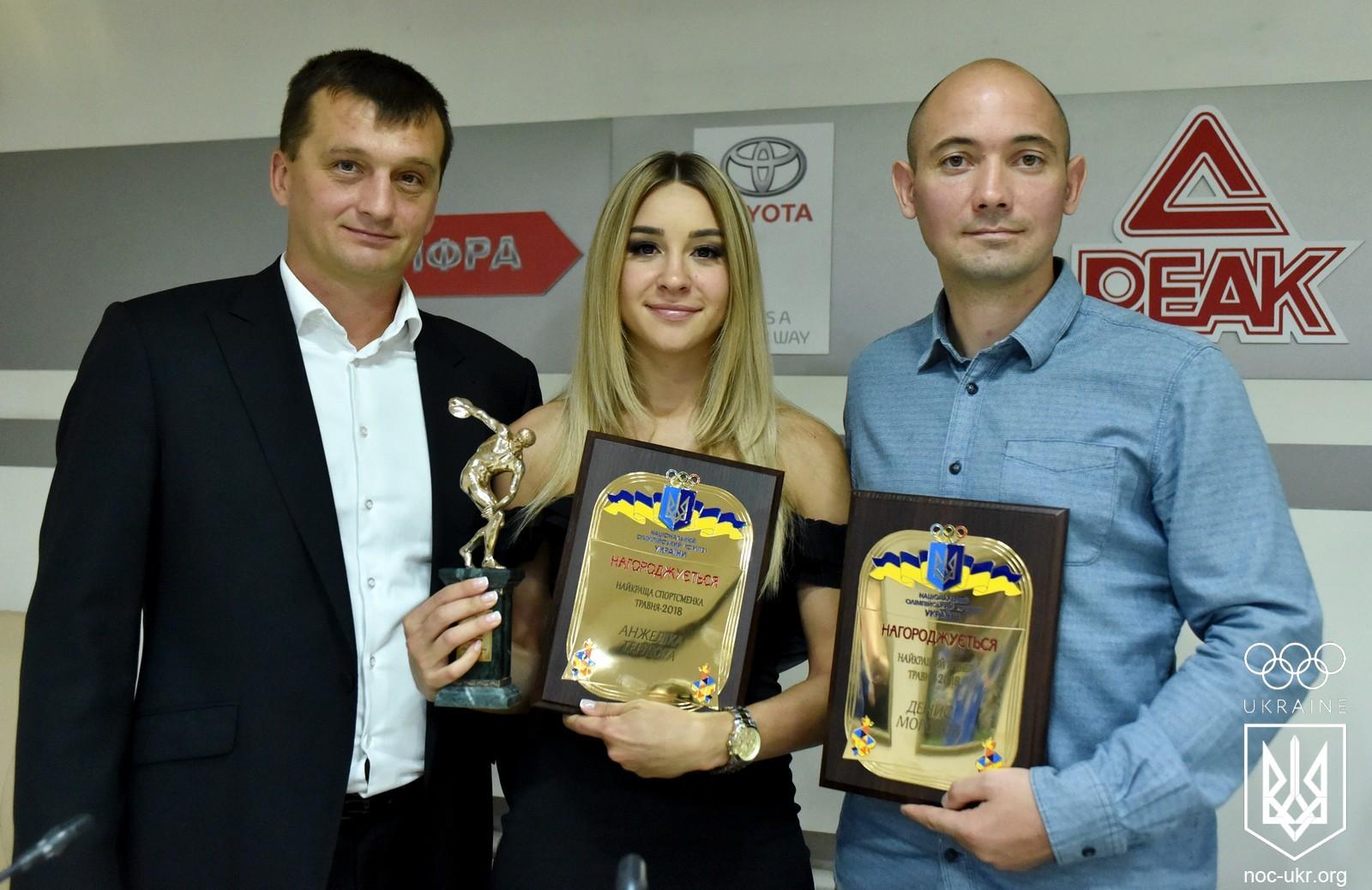 Одесская каратистка Анжелика Терлюга признана «Лучшей спортсменкой мая 2018 года»