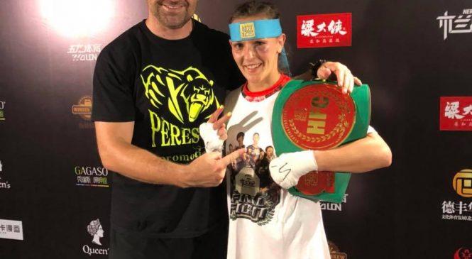 Украинка Людмила Пилипчак выиграла чемпионский пояс турнира по ММА Heroine FC