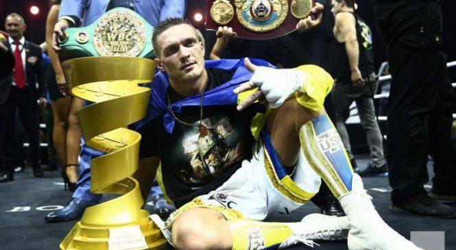 Украинец Александр Усик стал обладателем 4 поясов и Кубка Мохаммеда Али
