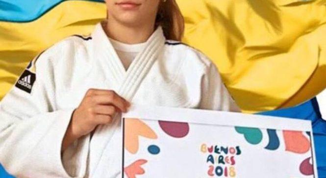 Одесситка Анастасия Балабан получила лицензию на III Юношеские Олимпийские игры