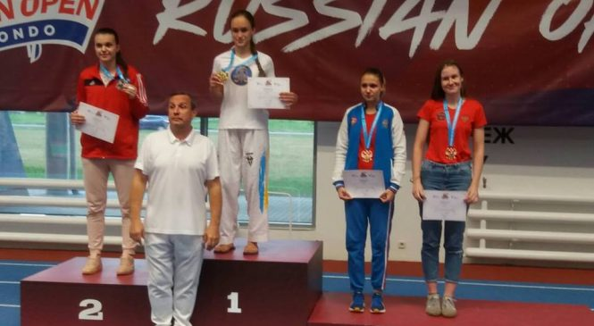 Одесситка Юлиана Липатова стала чемпионкой международного турнира «Russia Open 2018 – World Taekwondo – G-1»