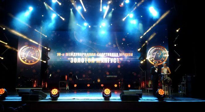 Международную спортивную премию «Золотой Мангуст 2018» вручили лучшим спортсменам, тренерам и меценатам