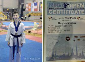 Международный турнир по тхэквондо: Дмитрий Миндов стал серебряным призером