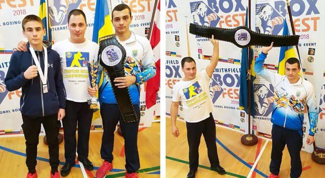 Международный турнир по боксу: одесситы Дмитрий Молодан и Юрий Захареев стали чемпионами, а… Юрий Захареев еще и обладателем пояса