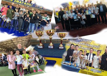Всеукраинские турниры по кикбоксингу: сборная Одесской области завоевала 2 общекомандное место