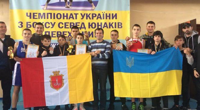 Чемпионат Украины среди юношей: 11 медалей у сборной команды Одесской области