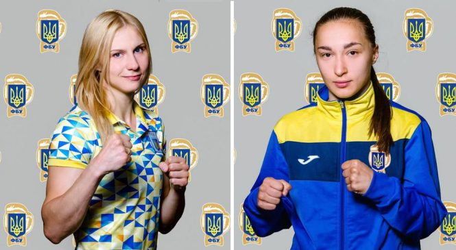 Чемпионат мира по боксу среди женщин: украинки завоевали 2 серебра