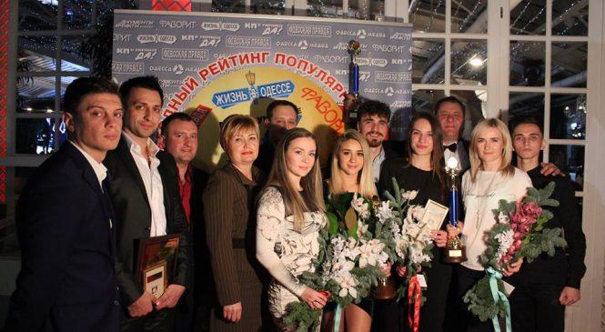 Алексей Коханец: «2018 год на 80% стал успешным для Одесской областной федерации каратэ»