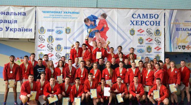 Чемпионат Украины по самбо среди молодежи: сборная Одесской области 2-ы поднималась на 3-ю ступень пьедестала почета