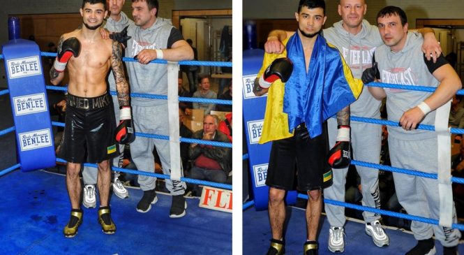 В историю одесского профессионального бокса добавился еще один спортсмен – Armed Mike – Майк Стиценко. Из уст тренера и спортсмена